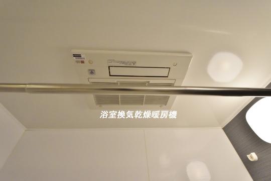 アトレ東刈谷グリーティングコートの浴室換気乾燥暖房機。
