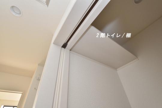 大府市桃山町1丁目3号棟の2階トイレの棚です。