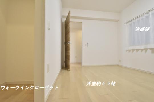 アトレ東刈谷グリーティングコートの洋室6.6帖にはウォークインクローゼットがあります。