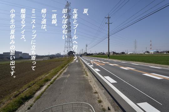 アトレ東刈谷グリーティングコートからウォーターパレスKCへ出掛けます。