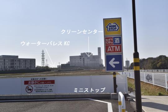 アトレ東刈谷グリーティングコートとクリーンセンターの位置。