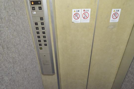 マンション エレベーター有