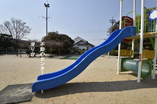 六果園公園の滑り台は青色。