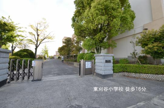 東刈谷小学校のコピー