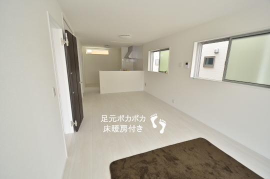 刈谷市野田町沖野【全2棟】新築分譲住宅は床暖房付きです。