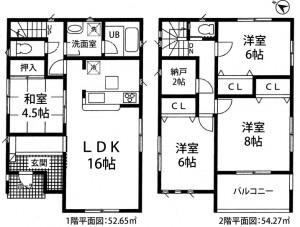 豊明市二村台七丁目【全1邸】新築分譲住宅の間取図です。