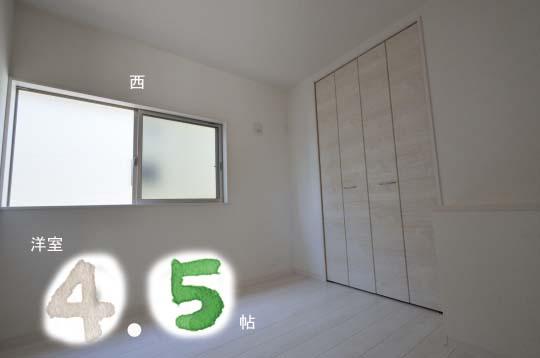 二階洋室4.5帖