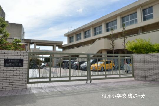 名古屋市緑区若田二丁目【全2棟】は相原小学校区です。