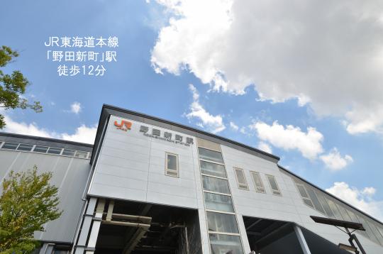 野田新町駅のコピー