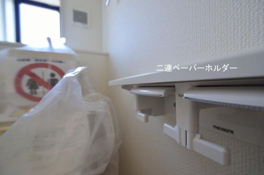 トイレ二連ペーパーホルダー
