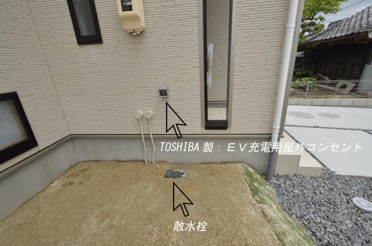 庭 散水栓あり