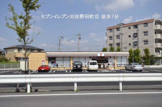 セブンイレブン刈谷野田町店のコピー