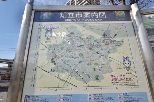 知立駅前の知立市案内図です。