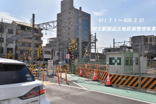 知立駅周辺土地区画整理事業の工事現場。