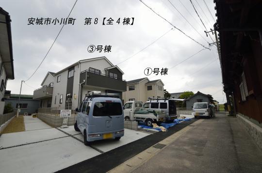 安城市小川町 桜井小区