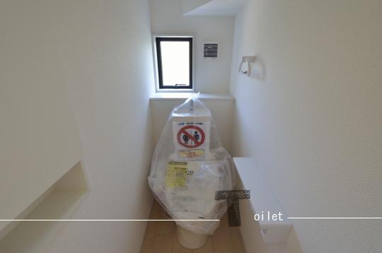 1階トイレ 安城市小川町
