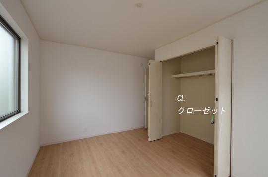 二階洋室 クローゼット