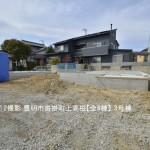 豊明市沓掛町上高根【全4棟】新築分譲住宅は、沓掛小学校より徒歩8分の立地です。