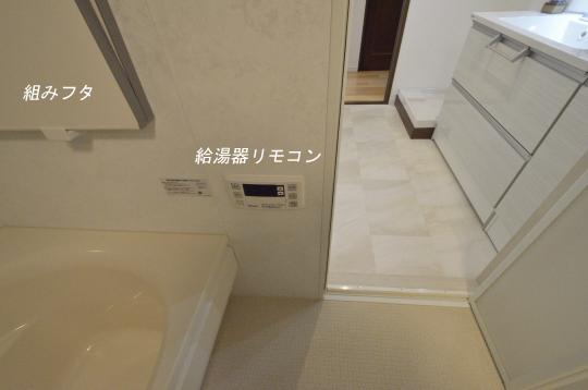 給湯器リモコン 浴室