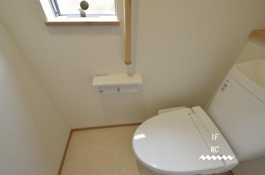 知立市新築 1Fトイレ