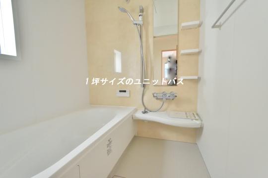 東浦町石浜青木4LDKの浴室。