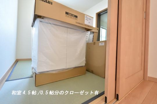 東浦町石浜青木4LDKの和室には0.5帖分のクローゼット有り。