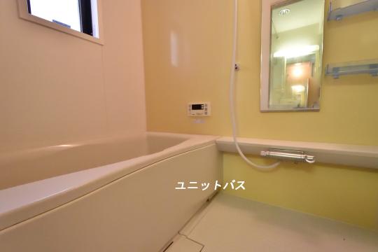 グローリアス刈谷山池公園101号室の浴槽。