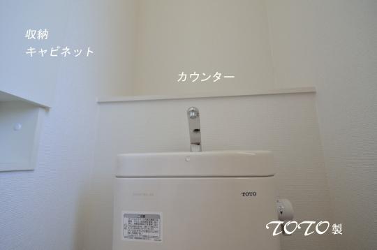 トイレ TOTO製