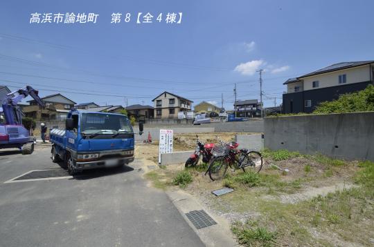 刈谷市の不動産屋 桜コンサルタント