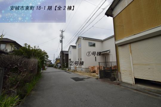 安城市東町桜井駅11分