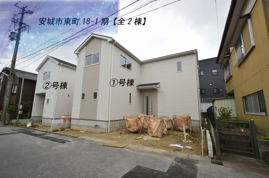 刈谷の不動産屋 桜コンサルタント