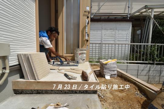 東浦町石浜青木の玄関にタイルが貼られています