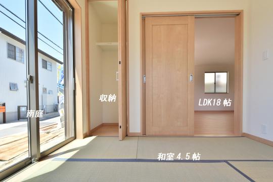 東浦町石浜青木の新築和室。