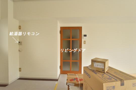 DSC_0044_00038