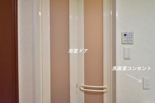 DSC_0069_00066