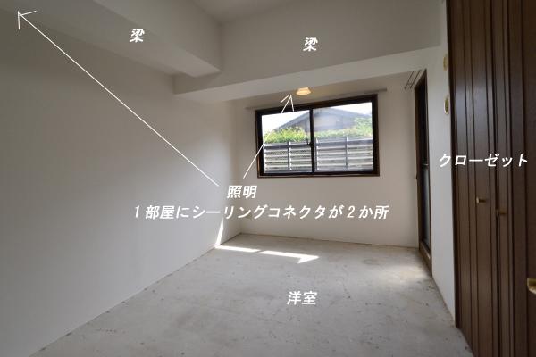 DSC_0092_00081