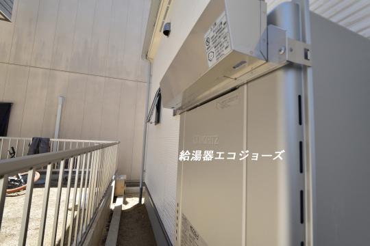 東浦町石浜青木新築戸建の給湯器はエコジョーズ。