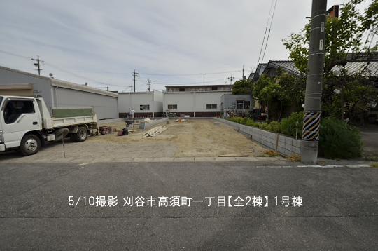 刈谷市高須町一丁目【全2棟】新築分譲住宅は双葉小学校より徒歩4分の立地です。