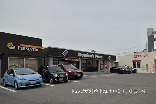 _DSC0071_00019のコピー
