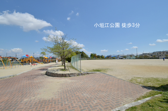 小垣江公園 (3)のコピー