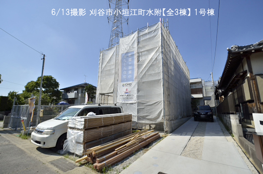 刈谷市小垣江町水附【全3棟】新築戸建は、小垣江小学校より徒歩7分の立地です。
