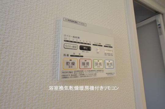 _DSC0368_00046のコピー