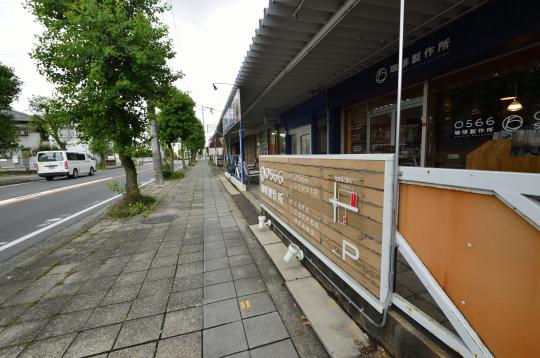 知立市 コーヒー屋