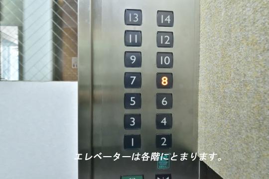 エスポア刈谷のエレベーターは各階どまりです