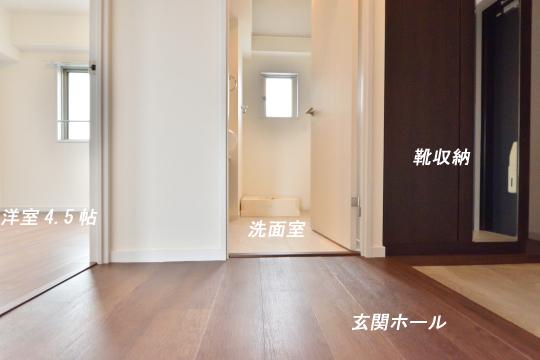 エスポア刈谷の玄関ホールは洗面室と洋室に面しています。