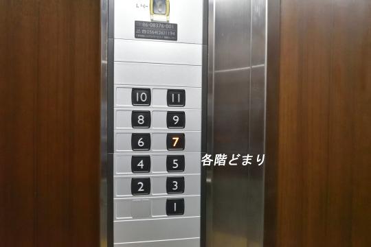 グローリアス刈谷のエレベーターは各階どまりです