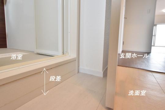 エスポア刈谷の浴室の段差
