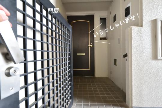 グローリアス刈谷703号室の門扉を開けました
