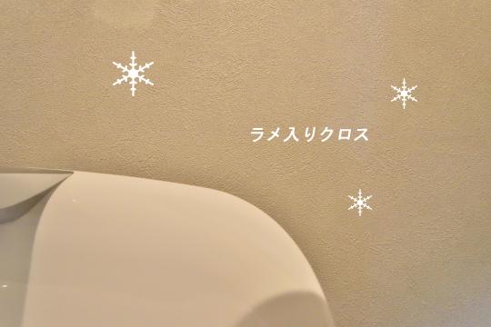エスポア刈谷のトイレ壁はラメ入りクロスが貼られています
