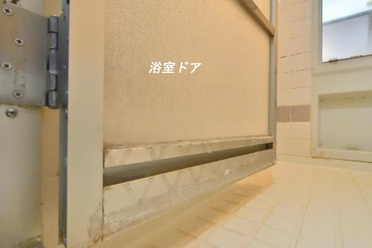 グローリアス刈谷の浴室ドア